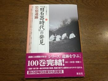 IMG_4107.JPG